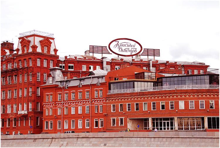 «МИШКА» (Музей Истории Шоколада и Какао «Красный Октябрь»)